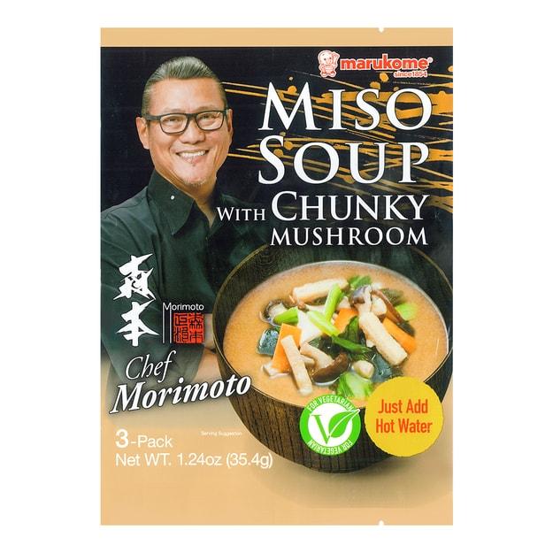 商品详情 - 日本MARUKOME 味噌汤 蘑菇蔬菜味 35.4g - image  0