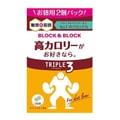 【日本直邮】日本PILLBOX 三倍升级糖质脂质分解酵母block白芸豆热控素酵素 120粒