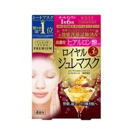 日本KOSE高丝 Clear Turn Premium 极上保湿玻尿酸啫喱面膜 4pcs
