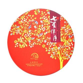 【现售】京华 七星伴月 月圆佳节综合大礼盒 8枚入