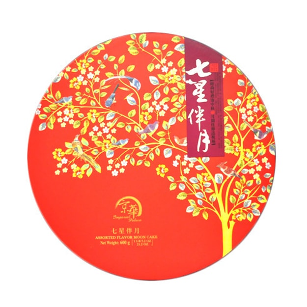 Product Detail - IMPERIAL PALACE Assorted Flavor Moon Cake 8 Pieces - image 0