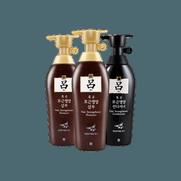 韩国Ryo吕 棕色强壮发根洗发水x2+护发素 3件套 400ml*3瓶