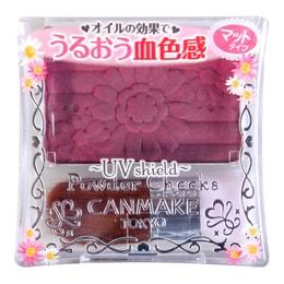 日本CANMAKE井田 花瓣雕刻单色哑光腮红 #PW38梅子色 4.4g