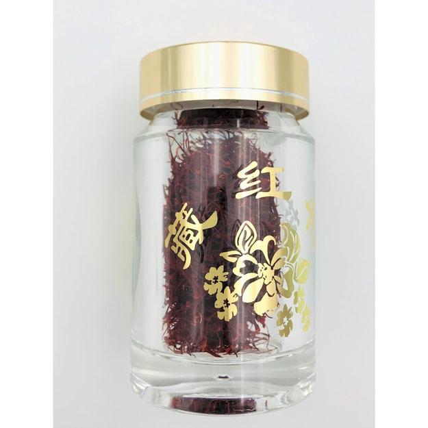 Product Detail - HUIFENG SaffronCrocus  1 bottle - image  0