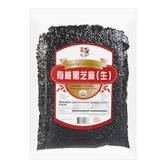 BIG GREEN Organic Black Sesame Seed (Raw) 200g