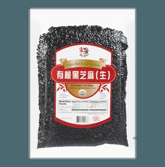 家乡味 有机生黑芝麻 200g USDA认证