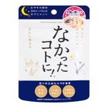 日本GRAPHICO 爱吃的秘密 脂肪消失白芸豆热控减肥片 夜用 11.7g