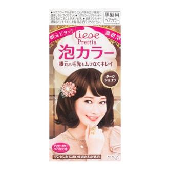 日本KAO花王 LIESE PRETTIA 泡沫染发剂 #巧克力棕色 单组入 COSME大赏第一位