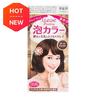 KAO LIESE PRETTIA Bubble Hair Dye Dark Chocolate 1set
