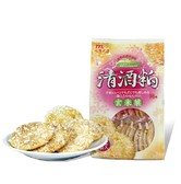 TTL TAIWAN Rice Crackers Spicy 150g/bag