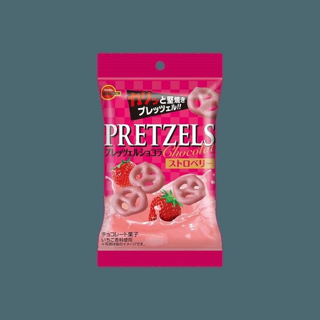 商品详情 - 【童趣零食】日本BOURBON波路梦 巧克力外层草莓Prezel饼干 46g - image  0