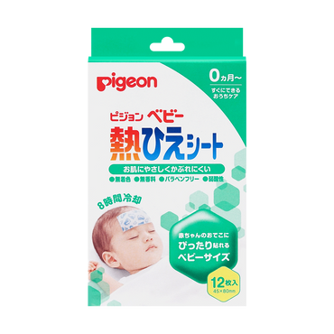 Japan Pigeon Baby Cooling Gel Sheet 12pcs