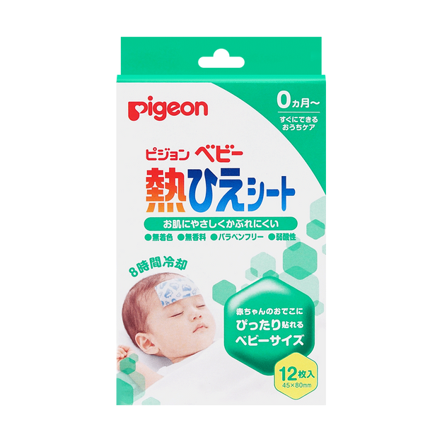 Product Detail - Japan Pigeon Baby Cooling Gel Sheet 12pcs - image 0