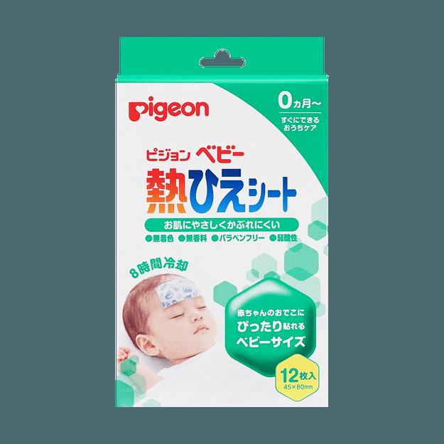 商品详情 - 日本贝亲 新生儿婴儿宝宝 婴儿退热贴 12枚入 - image  0