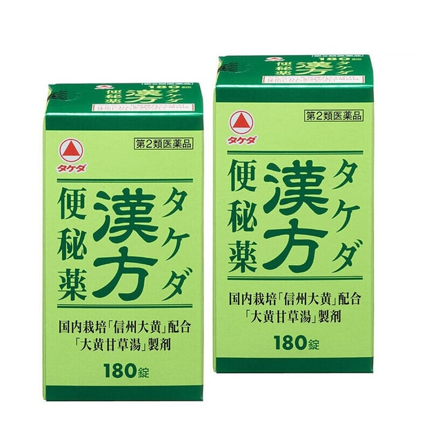 Product Detail - Takeda constipation medicine(Chinese prescription) 180 tablets (2pieces cost-effective) - image 0