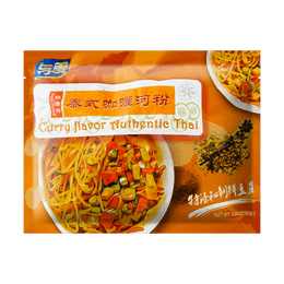 Curry Flavor Authentic Thai Noodle 165g