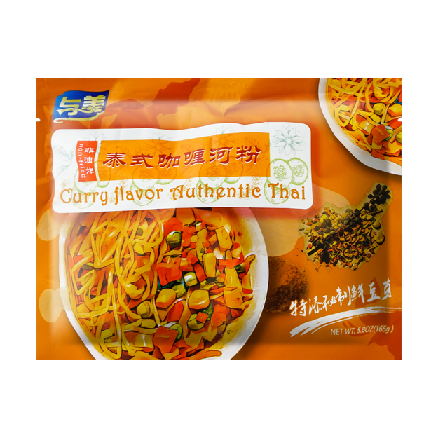 Product Detail - YUMEI Curry Flavor Authentic Thai Noodle 165g - image 0