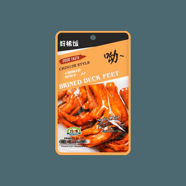 商品详情 - 【冷冻】纯味 麻辣鸭爪 56g - image  0