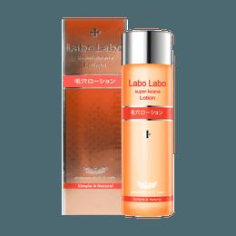 日本DR.CI:LABO城野医生 零毛孔细致收缩化妆水 清新香橙味 200ml