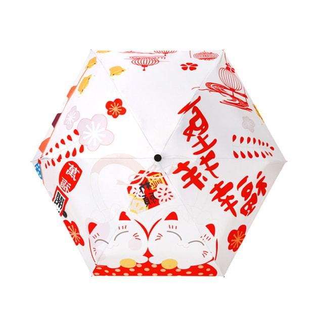 商品详情 - 中国直邮 创意招财猫五折迷你晴雨两用伞防紫外线太阳伞  坚持幸福  1件 - image  0