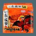 ICHIRAKU RAMEN CHICKEN FLAVOR 5pack