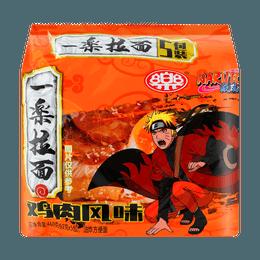 一乐 日式拉面 鸡肉味 火影版 92g*5包