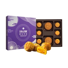 【Pre-Sale Estimated Shipping Early September】MEI-XIM Delightful Moonlight Deluxe Mooncake 8pc 640g