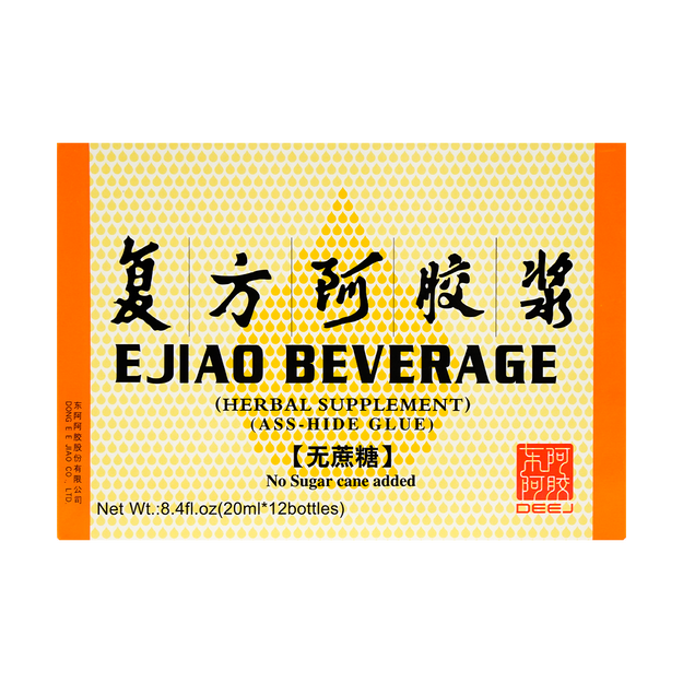 Product Detail - DEEJ Beverage Herbal Supplement 20ml*12bottles (Sugar Cane Free) - image 0