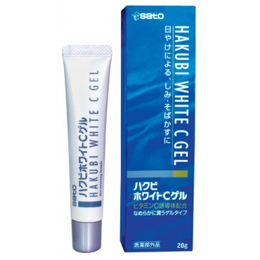 SATO Hakubi White C Plus Gel 20g