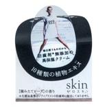 日本Japan Gals ZERO SKIN 急救无添加特别护理润泽保湿面霜 30g