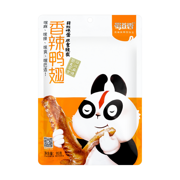 Product Detail - SHUDAOXIANG Spicy Duck Wing 95g - image 0