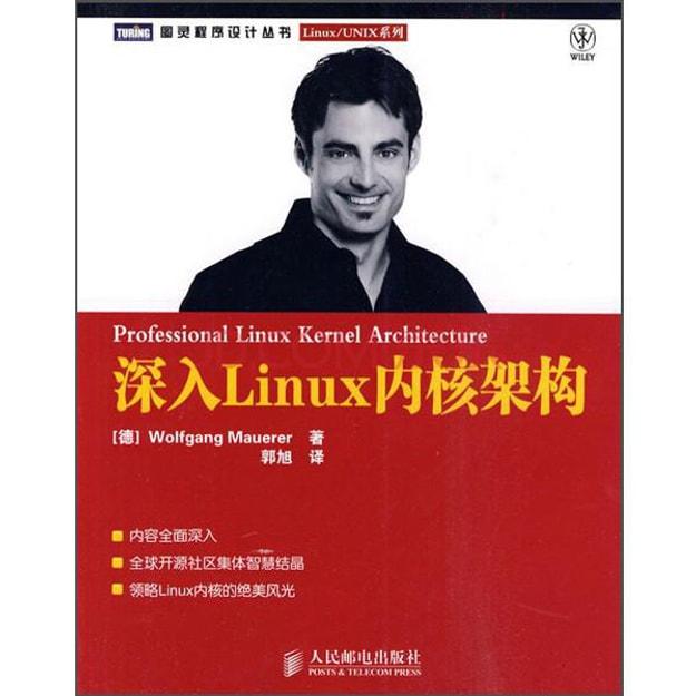 商品详情 - 深入Linux内核架构 - image  0