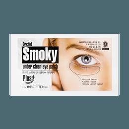 Smoky Under Youth Eye Patch 10pcs Anti-Dark Circles