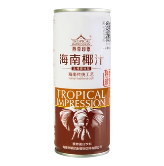 Tropical Impression Coconut Water