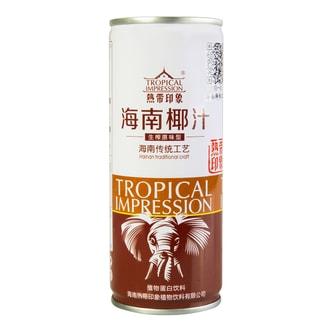 热带印象 海南椰汁 245ml