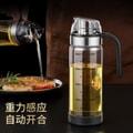 中国直邮 TIMESWOOD 玻璃油壶自动开合防漏厨房家用装油瓶油罐香油酱油醋壶调料瓶油瓶 550ml