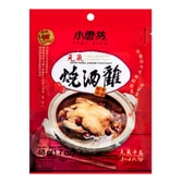TOMAX Chines Herbal Soup Base -Recover Purpose