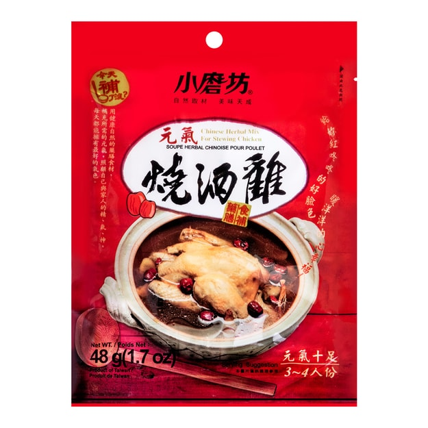 Product Detail - TOMAX Chines Herbal Soup Base -Recover Purpose - image 0