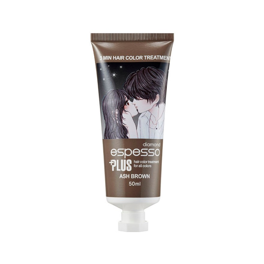 Epesso Plus Hair Color Treatment Ashbrown 50ml Yamibuy