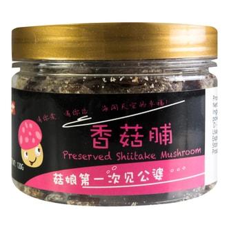 大山合 香菇脯 120g