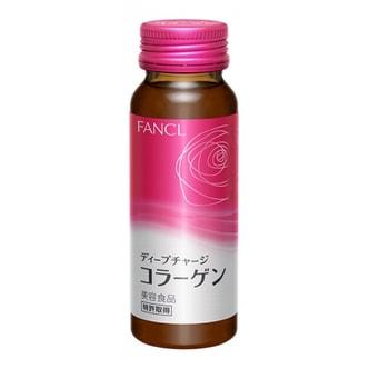 日本FANCL 胶原蛋白饮料美肌口服液 1日1本 50ml 喝出水润