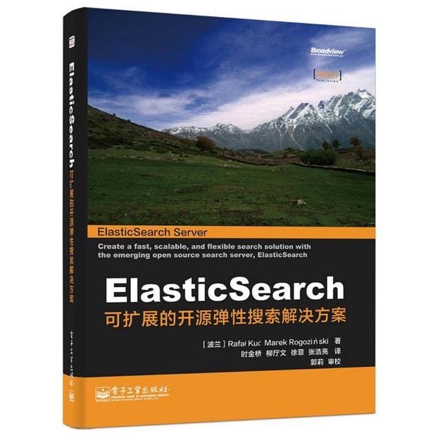 商品详情 - ElasticSearch 可扩展的开源弹性搜索解决方案 - image  0