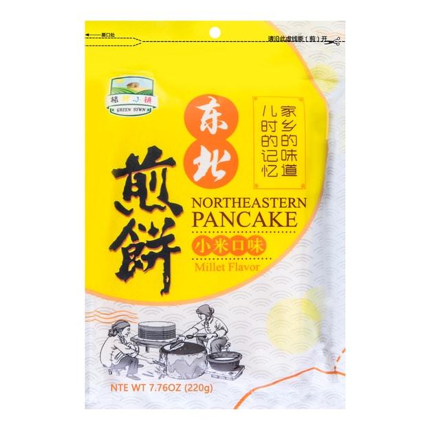 Product Detail - GREEN TOWN Northeastern Pancake Millet Flavor 220g - image 0