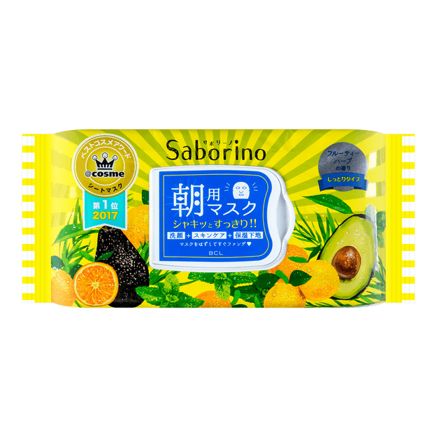 Product Detail - BCL SABORINO Morning Mask 32sheets - image 0