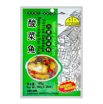 AH HUNG Pickled Cabbage Seasoning for Fish 180g