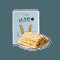 【中国直邮】网易严选 杏仁松塔 160克 休闲零食饼干下午点心小吃甜点糕点酥脆