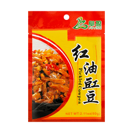 Preserved Long Bean In Chili oil 60g