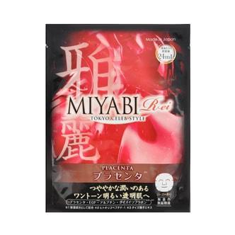 日本ALOVIVI MIYABI奢华面膜 胎盘素精华 单片入