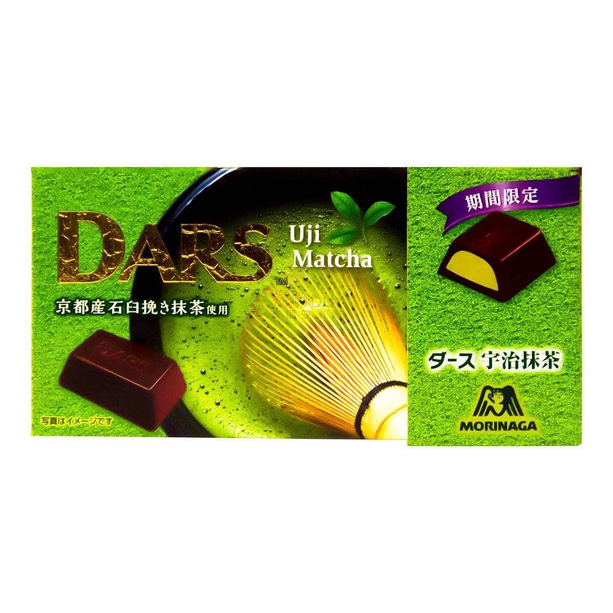 Uha Chocolate Milk Candy 103g Morinaga Dars Uji Matcha 44g