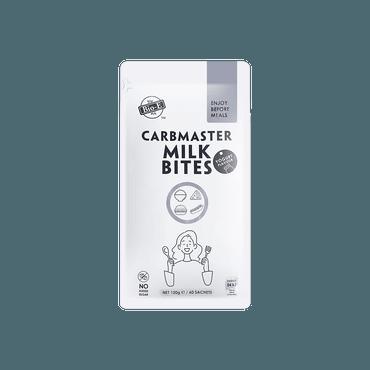 澳洲BIO-E 白芸豆咀嚼酵素奶片 澳洲酸奶风味 60片 王一博代言 膳食纤维碳水阻断 新旧包装随机发货